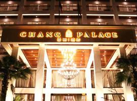 Chang Palace Vientiane, hotel en Vientián
