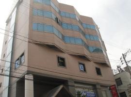 ホテルニュー最上屋、山形市のホテル
