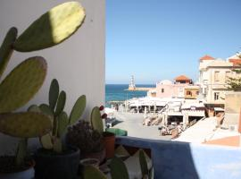 Kyra Vintage Old Town, pet-friendly hotel in Chania Town