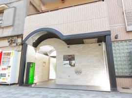 FLEXSTAY INN Kawasaki Kaizuka, hotel in Kawasaki