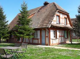 Les Loges de l'Ecomusée D'Alsace, hôtel à Ungersheim près de: Le Bioscope