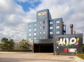 ホテル ミオ(大人専用)、鯖江市のホテル