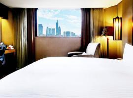 力麗哲園商旅-台北,台北台北 101附近的飯店