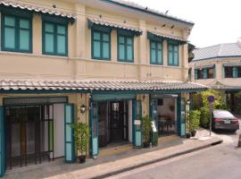 Neighbor Phuthon, B&B in Bangkok