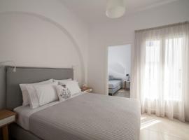 Aelia Apartments, hotel near Naxos Castle, Naxos Chora