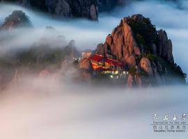 Huangshan Yupinglou Hotel, hotell i Huangshan-bergen