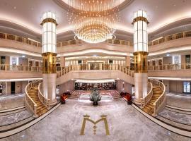 Grand Mayfull Taipei, отель в Тайбэе