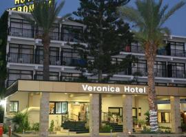 Veronica Hotel, hotel near Kings Avenue Mall, Paphos
