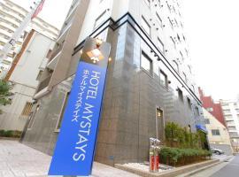 HOTEL MYSTAYS Kamata, hotel near Tokyo Haneda International Airport - HND, Tokyo