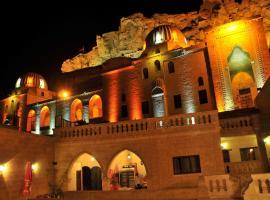 Zinciriye Hotel, отель рядом с аэропортом Mardin Airport - MQM в Мардине