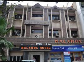 Nalanda Hotel, hotel in Jamshedpur