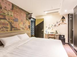 RF Hotel – Linsen, hotel in Taipei