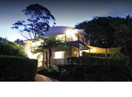 Maleny Terrace Cottages, motel in Maleny