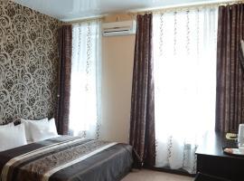 Малый отель Вулкан, отель в Хабаровске