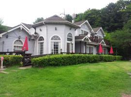 가평 남이섬 근처 호텔 블루스카이 펜션