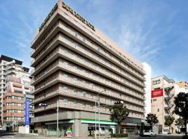 Daiwa Roynet Hotel Kobe Sannomiya, hotel near Kobe Airport - UKB, Kobe