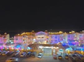 Al Ahmadi Plaza Resort, hotel perto de Musmak Museum, Iambo