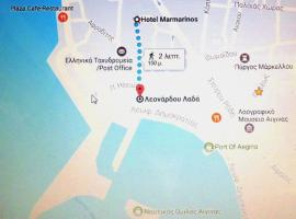 Hotel Marmarinos, hotel in Aegina Town