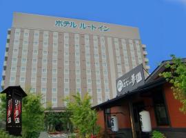 Hotel Route-Inn Mito Kencho-mae, hotel in Mito