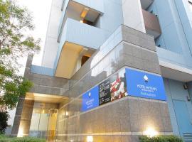 HOTEL MYSTAYS Asakusabashi, hotel in Tokyo