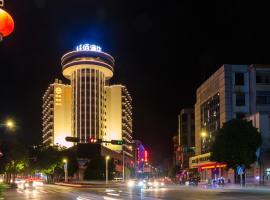 Viesnīca Chambery Hotel pilsētā Džuhai