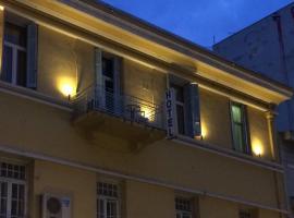 Hotel Acropolis, хотел в Кавала