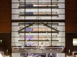 Conrad New York Downtown, hotel near Ellis Island, New York