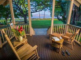Waimea Plantation Cottages, a Coast Resort, lodge in Waimea