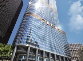 Trump International Hotel & Tower Chicago, accommodation in Chicago