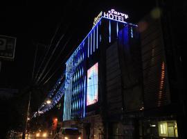 Hotel Savoy, hotel in Daegu