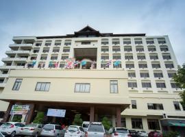 Phrae Nakara Hotel โรงแรมในแพร่