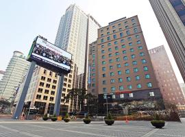 New Kukje Hotel, hotel in Jung-Gu, Seoul