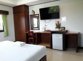 โรงแรมฟ้าพราวฝน Fah Proud Fon Hotel, hotel in Nakhon Ratchasima