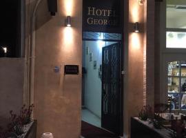 Hotel George, ξενοδοχείο στην Καλαμάτα