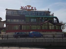 Brani Family Hotel, hotel in Ruse