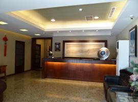 五洲商務旅館,花蓮市花蓮城隍廟附近的飯店
