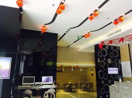 Foshan Lavande Kuiqi Road Subway Station, hotel in Foshan