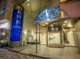 Hotel Route-Inn Tokyo Ikebukuro, hotel near Ikebukuro Station, Tokyo