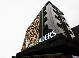 Hotel Leaders, hotel near Yeongdeungpo Station, Seoul