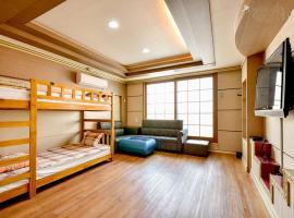 Sense Motel, motel in Busan
