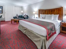 Ramada by Wyndham Metairie New Orleans Airport, hotel near Louis Armstrong New Orleans International Airport - MSY, Metairie
