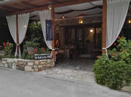 Hotel Sofia, hotel in Matala
