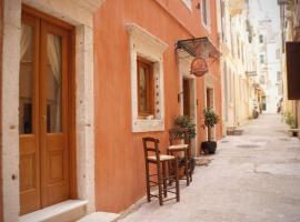 Locandiera, hotel near Corfu International Airport - CFU,