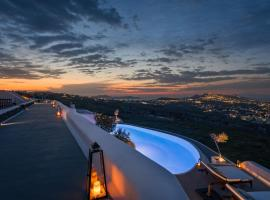 Carpe Diem Santorini, ξενοδοχείο κοντά σε Αrt Space Σαντορίνη, Πύργος