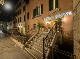 Hotel Ca' dei Conti, отель в Венеции