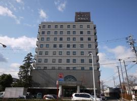 Hotel Route-Inn Minokamo, hotel in Minokamo