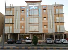 Sarabiyah Furnished Units, apart-hotel em Riyadh