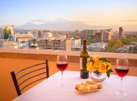 14 Floor Hotel, отель в Ереване