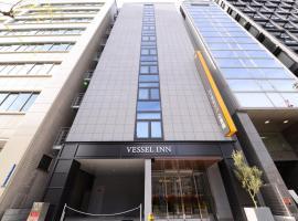 Vessel Inn Shinsaibashi, economy hotel in Osaka