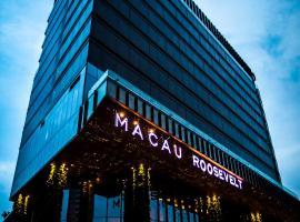 The Macau Roosevelt Hotel, hotel near Macau International Airport - MFM, Macau
